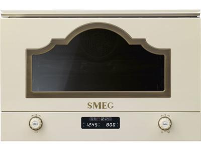 Микроволновая печь Smeg MP722PO бежевый