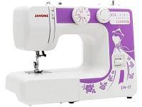 Швейная машина Janome LW-17 белый-фиолетовый