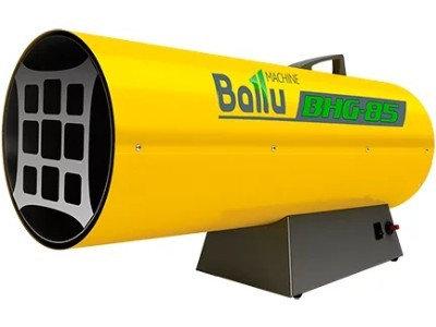 Тепловая пушка Ballu BHG-85 желтый