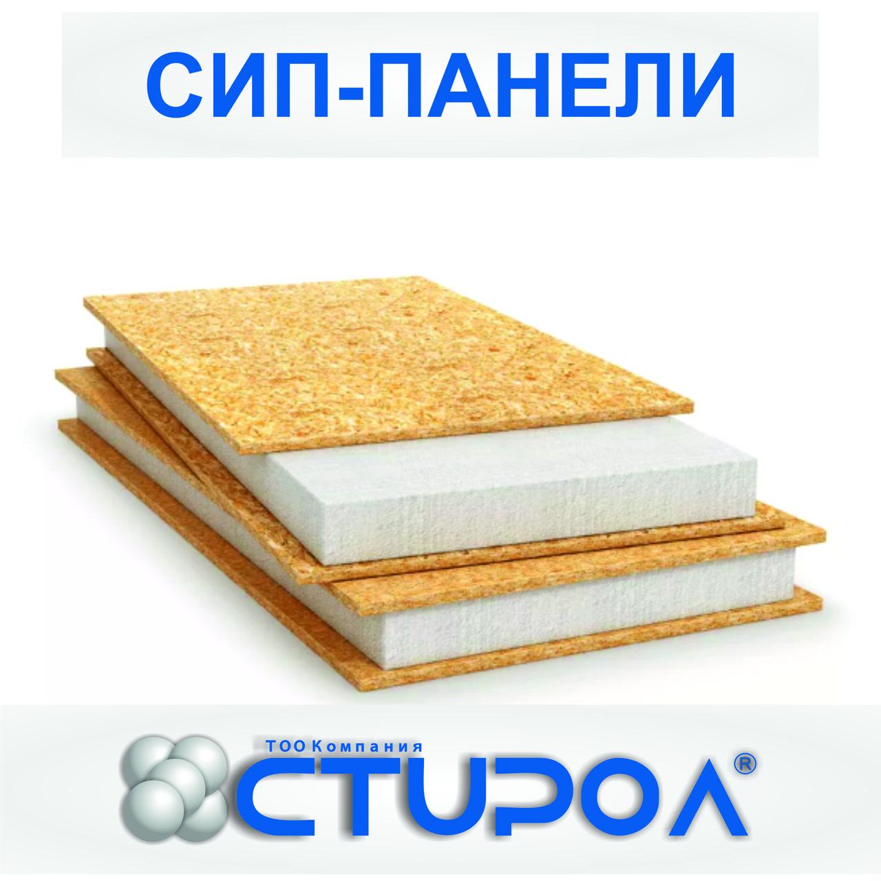 SIP –панель (200 мм) 2500*1250*224мм (OSB-3, 12мм ПСБ-С-20пл.)