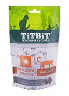 Хрустящие подушечки для кошек с говядиной для выведения шерсти 60 г 015421