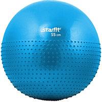 Фитбол Starfit GB-201, 55 см