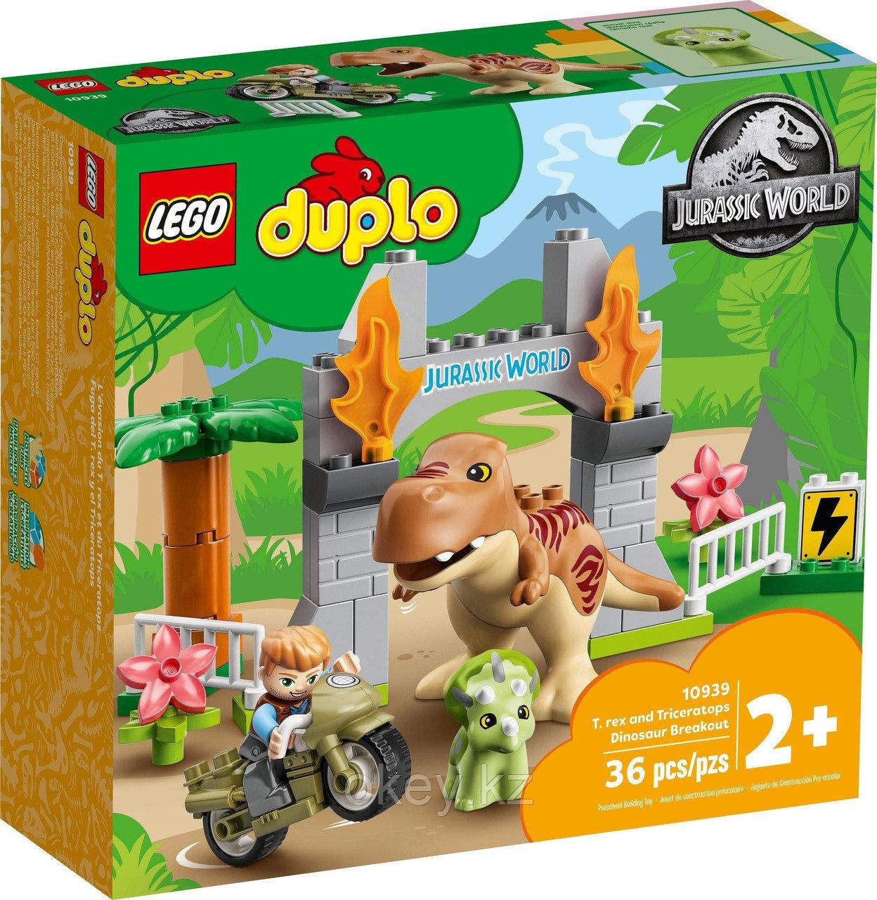 LEGO Duplo: Побег динозавров: тираннозавр и трицератопс 10939