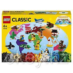 LEGO Classic: Вокруг света 11015