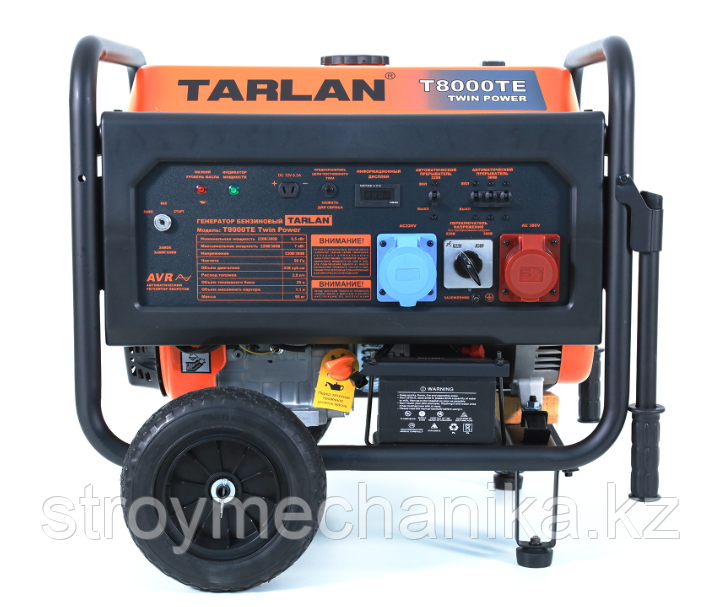 Генератор бензиновый 6.5 кВт TARLAN T-8000TE Twin Power (380V-220V)
