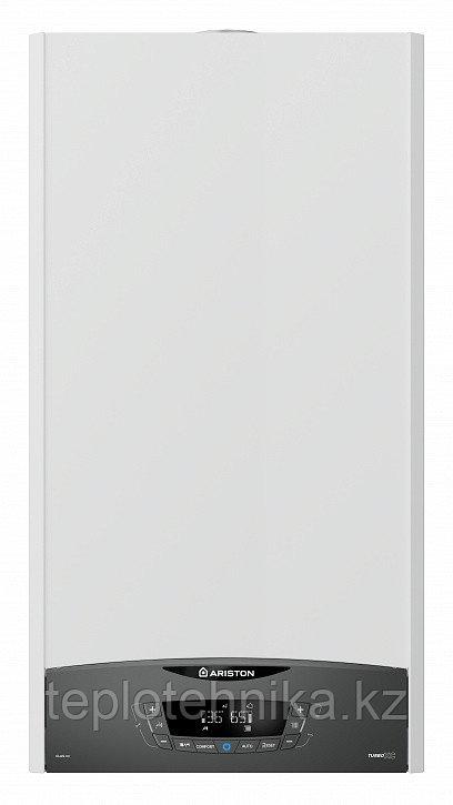 Газовый котел Ariston CLAS ХC 35 FF