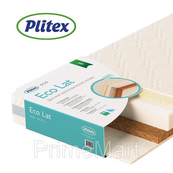 Матрас детский Plitex Eco Lat