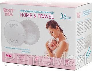 Прокладки Roxy Kids для груди ультратонкие лактационные Home and Travel 36 шт