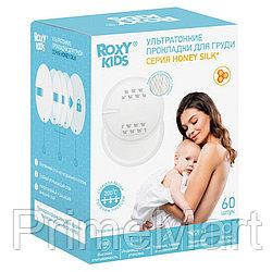 Ультратонкие прокладки для груди ROXY-KIDS HONEY SILK 100 мл 60 штук