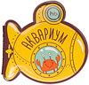 Книжка-Игрушка для ванной Happy Baby Book4bath Aquarium, фото 2