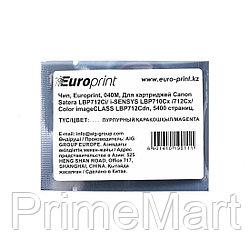 Чип Europrint Canon 040M