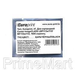 Чип Europrint Canon 047