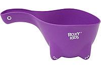 Ковшик для ванной Roxy kids Dino Scoop Фиолетовый