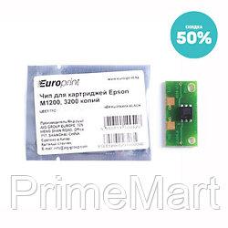 Чип Europrint Epson M1200