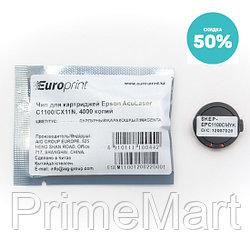 Чип Europrint Epson C1100M