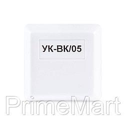 Устройство коммутационное Болид УК-ВК/05
