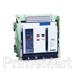 Автоматический выключатель ANDELI AW45-3200/3200А выкатной