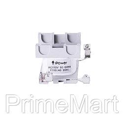 Катушка управления iPower F36 (40-95А) АС 36V