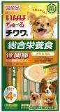 INABA ЧАО 4шт. по 14гр пюре для Чихуа-хуа, здоровые суставы и кости Соус-лакомство для собак