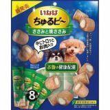 INABA ЧУРУ-БИ 8шт. по 10гр для здоровья ЖКТ, куриное филе запечённые трубочки для собак