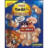 INABA ЧУРУ-БИ 8шт. по 10гр для здоровья суставов, куриное филе запечённые трубочки для собак