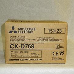 Бумага CK-D769
