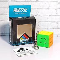 MoFang JiaoShi Mini 3x3 Keychain Cube 3.5 cm Брелок