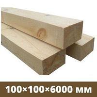 Брус деревянный сосна100×100×6000 мм