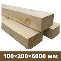 Брус деревянный сосна 100×200×6000 мм