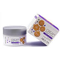 Крем для рук питательный с миндальным маслом Ginger Cookies Cream