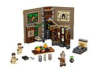 LEGO: Учёба в Хогвартсе: Урок травологии Harry Potter 76384