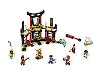 LEGO: Турнир стихий Ninjago 71735