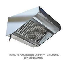Зонт вытяжной Kayman ЗВП-211/1008