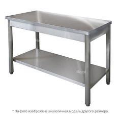 Стол производственный Iterma СЦ-211/1207 Ш430