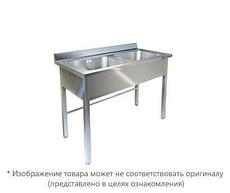 Ванна моечная Kayman ВМЦ-232/66