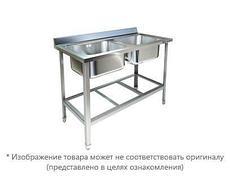 Ванна моечная Kayman ВМЦ-412/66