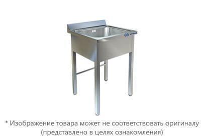 Ванна моечная Kayman ВМЦ-231/66