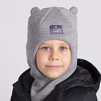 Шапка-шлем для мальчика, цвет серый, размер 42-46