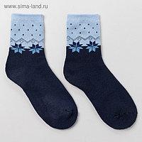 Носки женские махровые, цвет ультрамарин/ тёмно-синий, размер 23-25