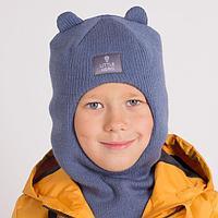 Шапка-шлем для мальчика, цвет индиго, размер 46-50