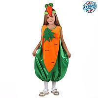 Карнавальный костюм'Морковь'комбинезон,маска,р-р30,р98-116