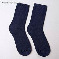 Носки мужские махровые, цвет тёмно-синий, размер 25-27