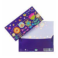 Конверт для денег 'Счастья, улыбок радости!' цветы, фиолетовый фон ,конгрев, глиттер (комплект из 10 шт.)