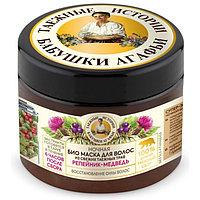 Ночная маска для волос Рецепты бабушки Агафьи 'Репейник-медведь', восстанавливающая, 300 мл