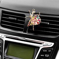 Украшение в дефлектор автомобиля 'Танцовщица'