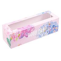 Коробка для макарун Good day, 5.5 x 18 x 5.5 см (комплект из 5 шт.)
