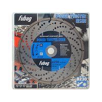 FUBAG Power Twister Eisen D230 мм/ 22.2 мм
