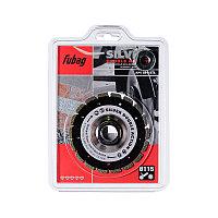 FUBAG Silver Double Action D115 мм/ 22.2 мм