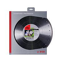FUBAG Алмазный отрезной диск SK-I D350 мм/ 30-25.4 мм по керамике