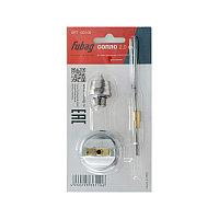 FUBAG Сопло 2.0 мм для краскораспылителя EXPERT G600